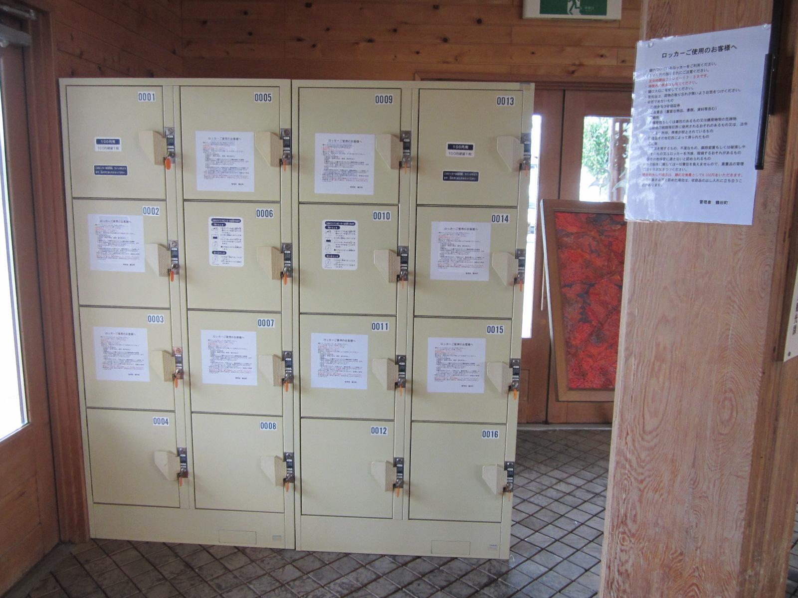 投币式储物柜