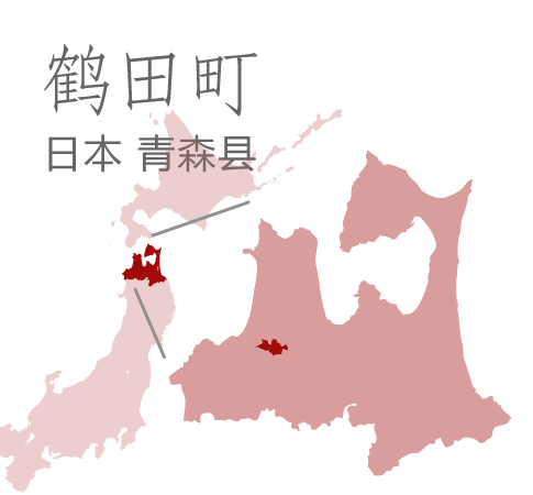 鹤田町是这样的城市