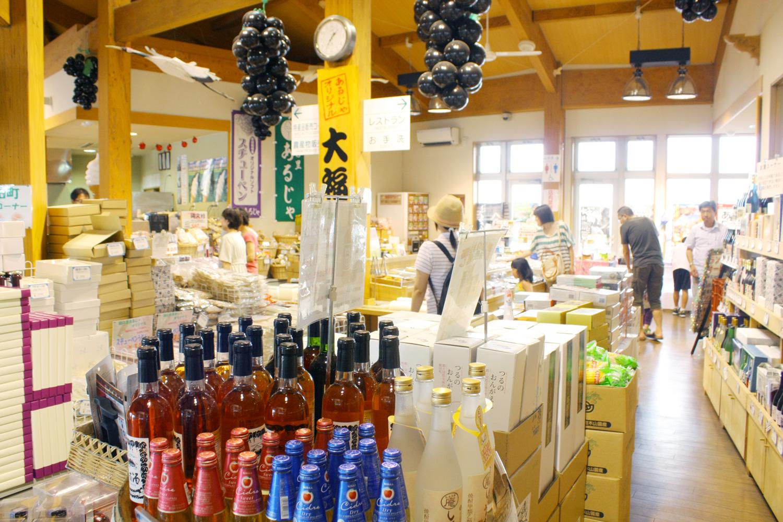 农产品销售室