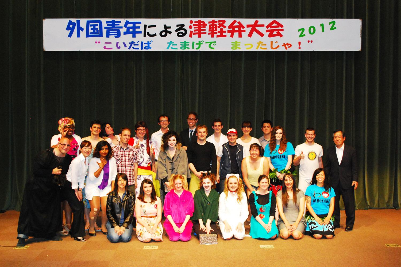 外国青年津轻弁大赛