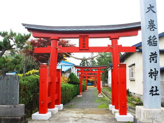 稻荷神社(大卷)
