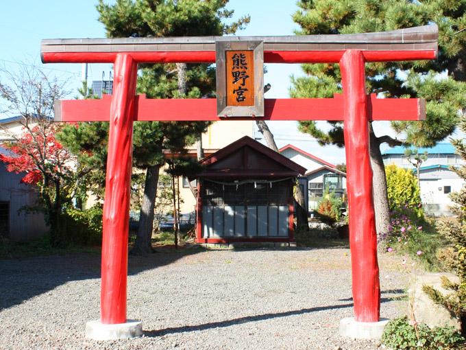 熊野宫(鹤田)