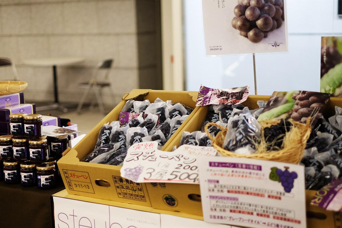 斯托本葡萄的试吃,加工品销售